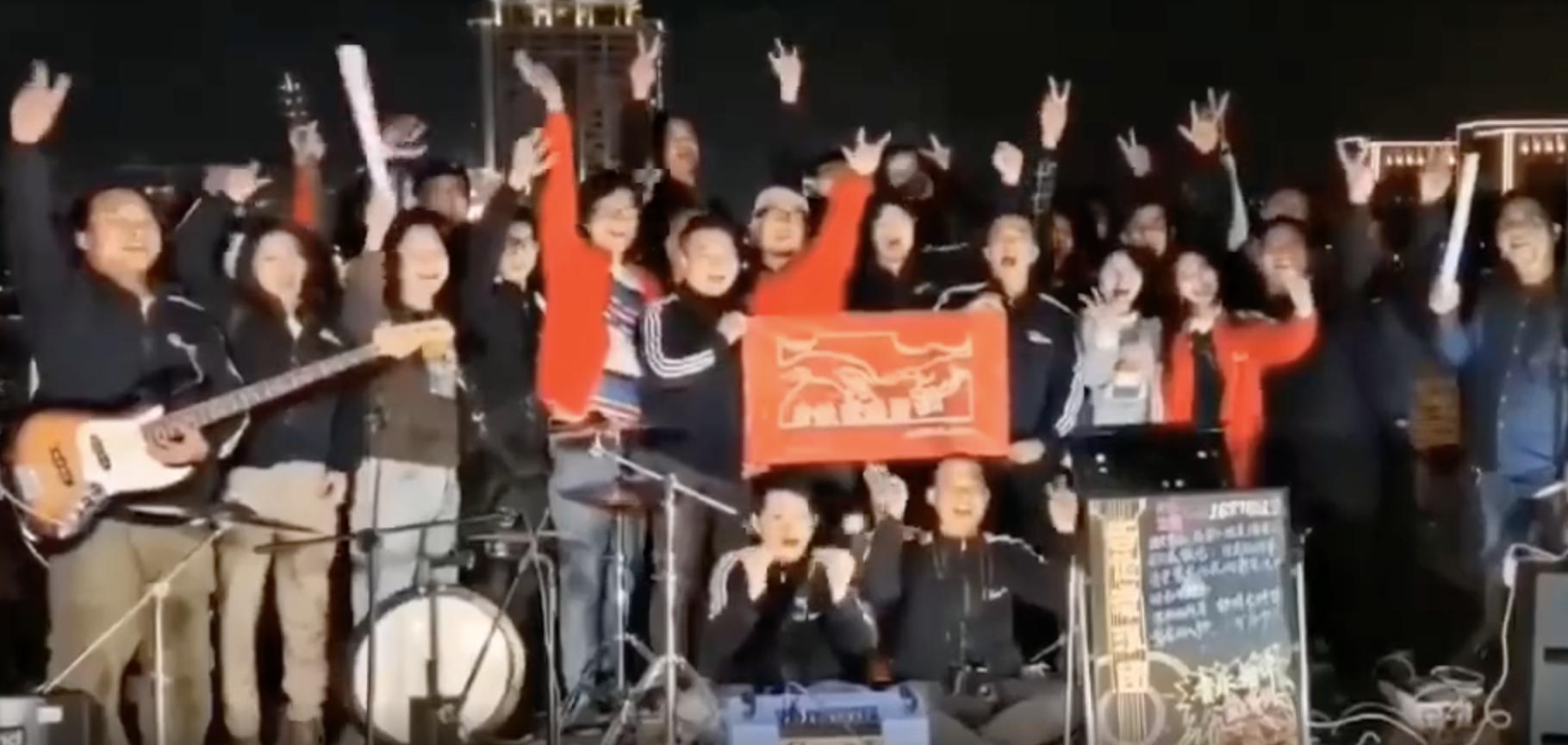 揭阳吉他漂流团祝全国人民新年快乐